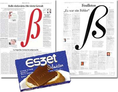 Hannoversche Allgemeine Zeitung vom 7.8.2004 (li.), Frankfurter Allgemeine Sonntagszeitung vom 8.8.2004 (re.), eszet Brotbelags-Schnitten von Stollwerk