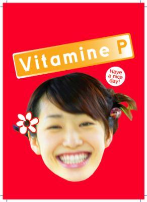 vitamine p