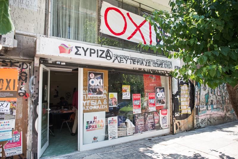 SYRIZA Büro