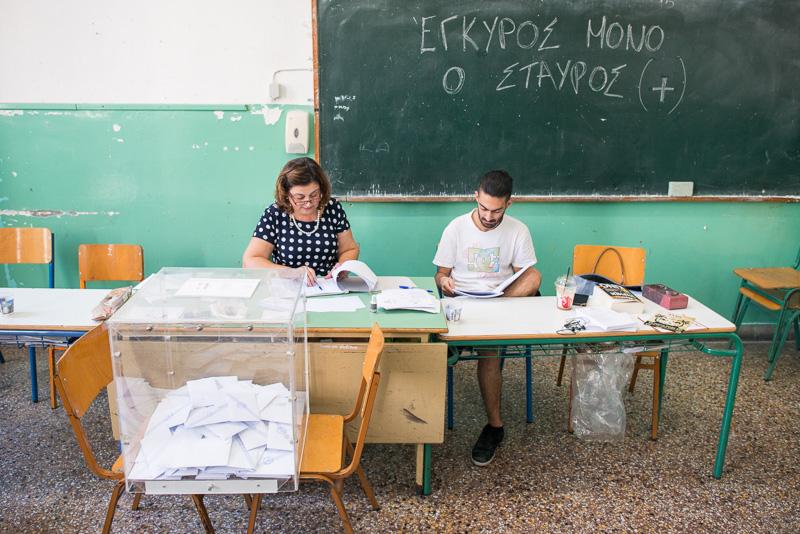 Wahllokal in Attiki