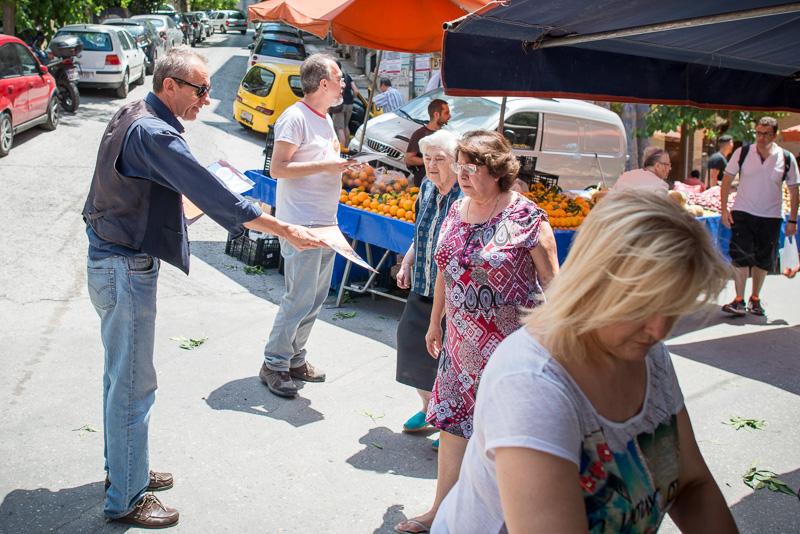Wahlkampf am Markt in Exarchia
