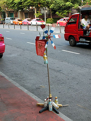 Thanon Lat Ya x Soi 14 - Khlong San - Bangkok - 7 November 2011 - 7:58
