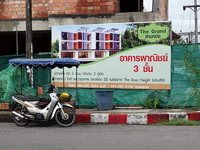 Soi Hongyok Utis x Yaowarad Soi 4 - Talat Yai - Phuket - 19 October 2013 - 16:54