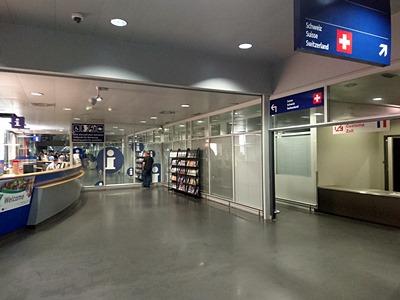 Arrival - Euroairport - Mulhouse - France - 14 July 2017 - 21:43
