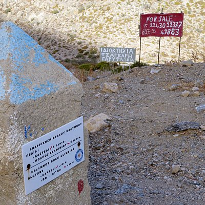Masouri - Kalymnos - Greece - 29 September 2018 - 7:21