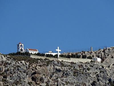Saint Panormitis Εκκλησία Άγιος Πανορμίτης - Skalia - Kalymnos - Greece - 12 September 2019 - 17:00