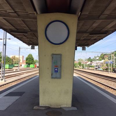 Bahnhof Grüze, Winterthur
