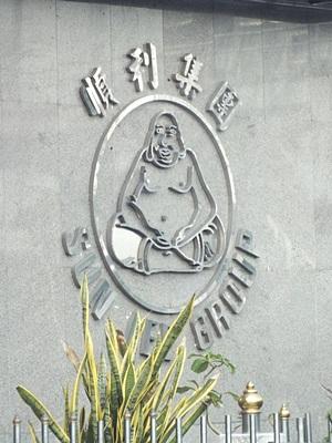 Thanon Sukhumvit - Phra Khanong - Bangkok - 8 February 2012 - 9:52