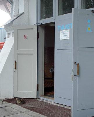 ZPKiO Toilette