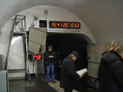 metro-moskau