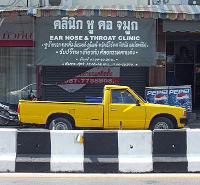 Petchakasem Road - Hua Hin - Thailand - 25 December 2012 - 11:59