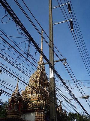 Srisoonthorn Road - Cherng Talay - Thalang - Phuket - 17 August 2013 - 17:38