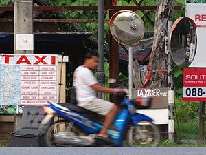 Pasak-Koktanod Road x Laguna Road - Cherng Talay - Thalang - Phuket - 30 October 2013 - 18:05