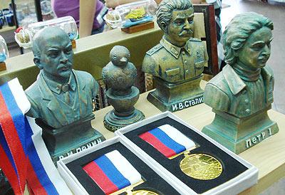 Lenin - Tschischik-Pizhik - Stalin - Peter der Große
