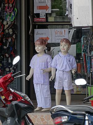 Dom Jom Tao - Thalang - Phuket - Thailand - 12 October 2013 - 10:39