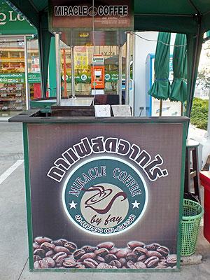 Petchakasem Road - Hua Hin - Thailand - 27 December 2011 - 7:24