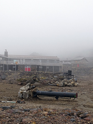 Whakapapa - Tongariro - New Zealand - 9 March 2015 - 17:02
