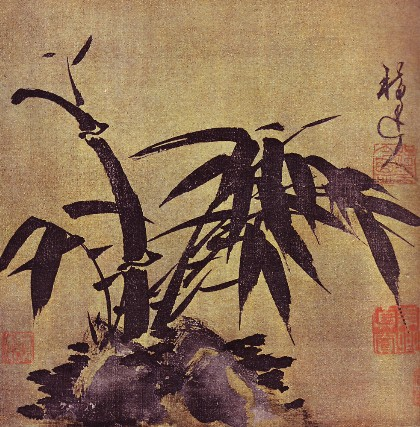 Bambus - Wu Chen (1280-1354)