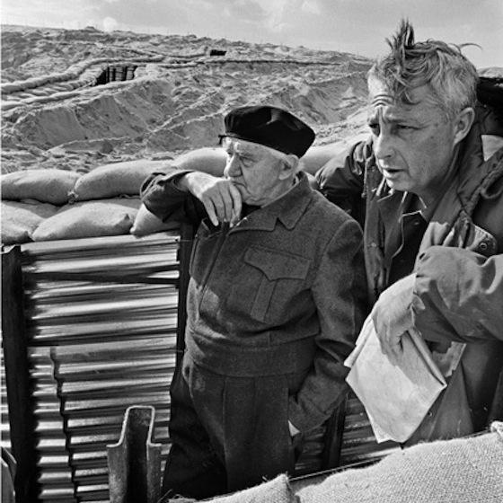 Dov Grün und Lev Sheinermann