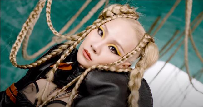 CL Lover Like Me